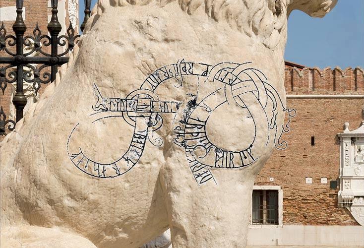 leone-rune-arsenale