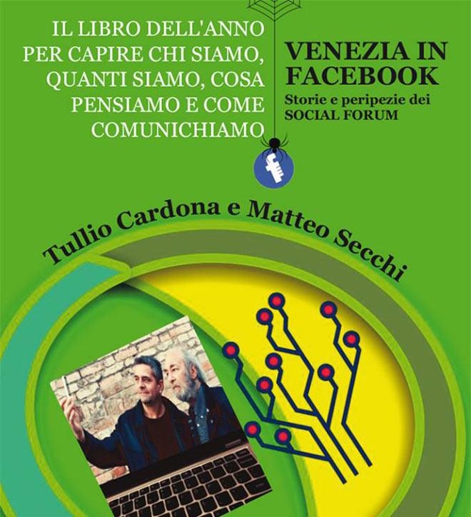 venezia_in_facebook