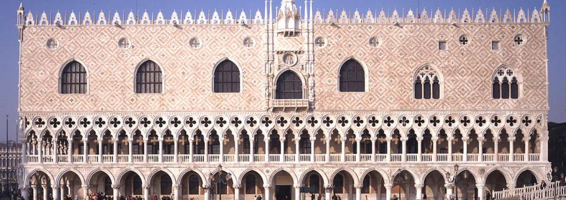 palazzo ducale facciata sud