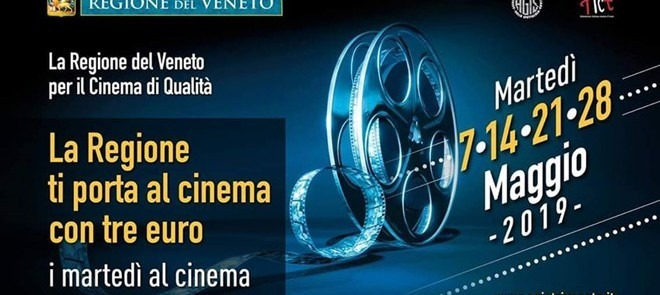 martedi_cinema