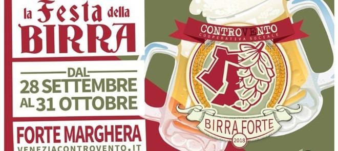 forte_birra