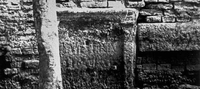 archeologia_venezia_ateneo