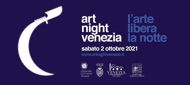 art-night-2021