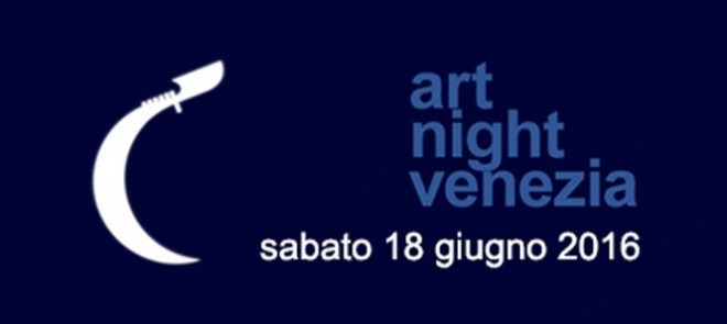art_night_venezia
