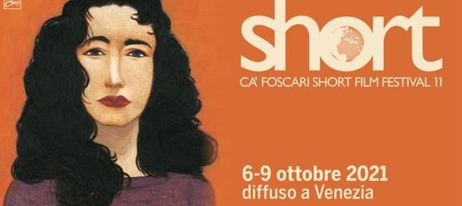 cafoscari-film-festival