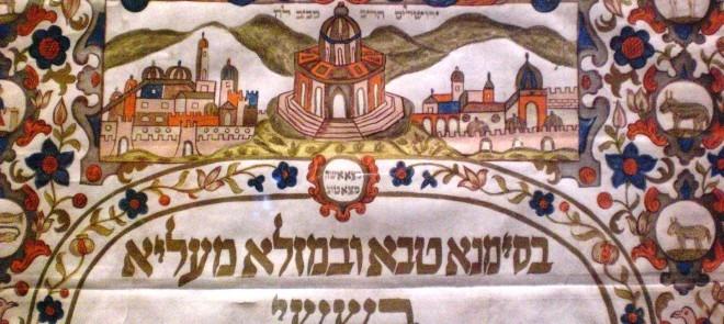 ebrei-venezia