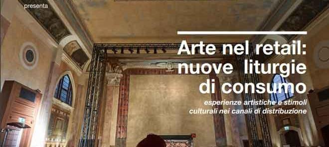 arte_retail