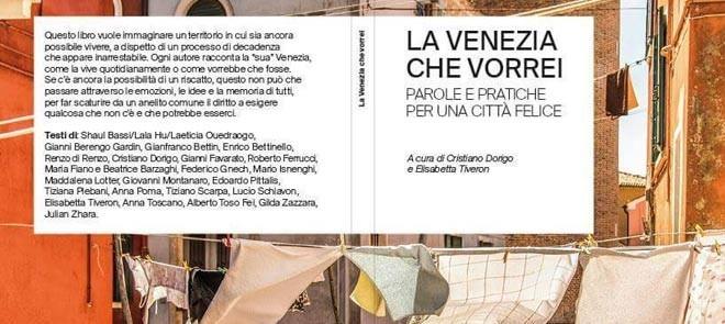 venezia_che_vorrei