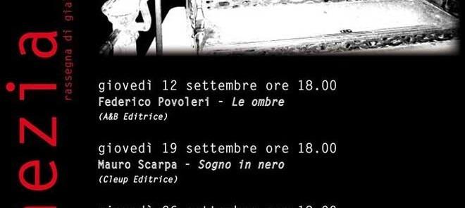 venezia_noir