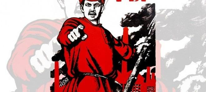 locandina_rivoluzione_russa