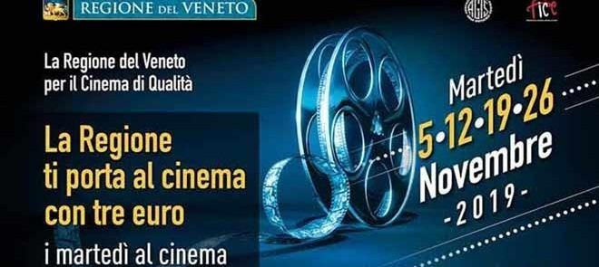 martedi_al_cinema