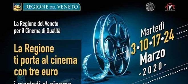 martedi_al_cinema