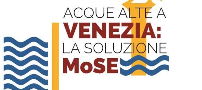 mose_ateneo