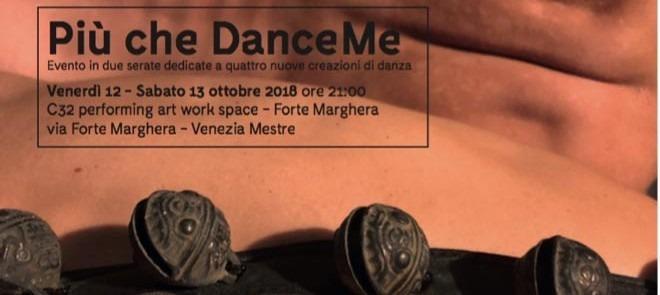 piu_che_dance_me