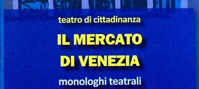 teatromercato_avogaria