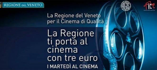 martedi_cinema