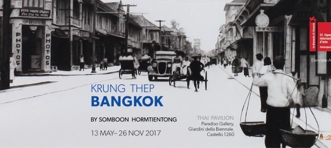 thaipavilion2017_krungthepbangkok