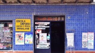 biennale_negoziofavelli