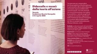 corso_querini