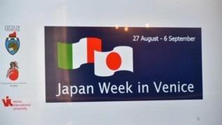 japan_week_inVenice