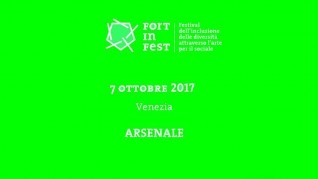 fortinfest2017_-_arsenale