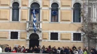 istituto_ellenico