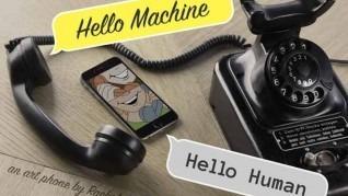 hello_machine