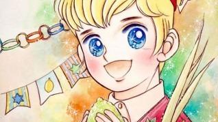 jewish_manga