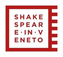 shakespeareinveneto